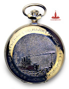 "Pocket watch "" Cruiser Aurora»"